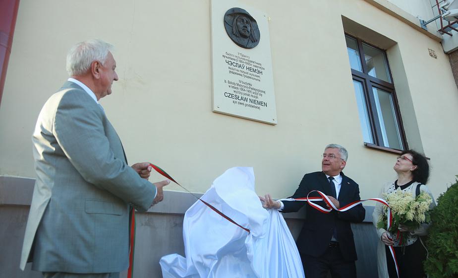 Мемориальную доску с бронзовым портретом Чеслава Немена открыли на здании Гуманитарного колледжа в Гродно