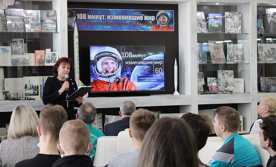 «108 минут, изменившие мир». В Гродно открылась выставка, посвященная 60-летию первого полета в космос