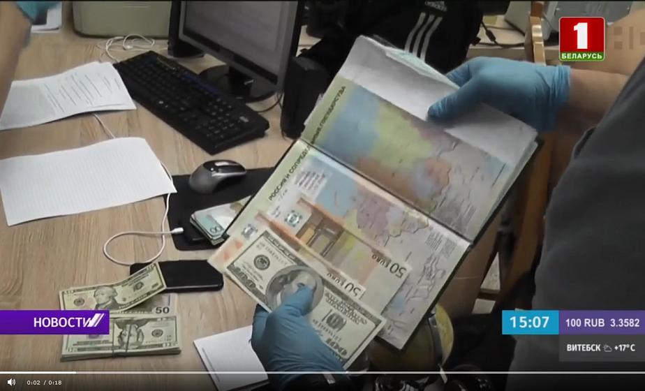 Установлены факты причастности штаба экс-главы Белгазпромбанка к беспорядкам