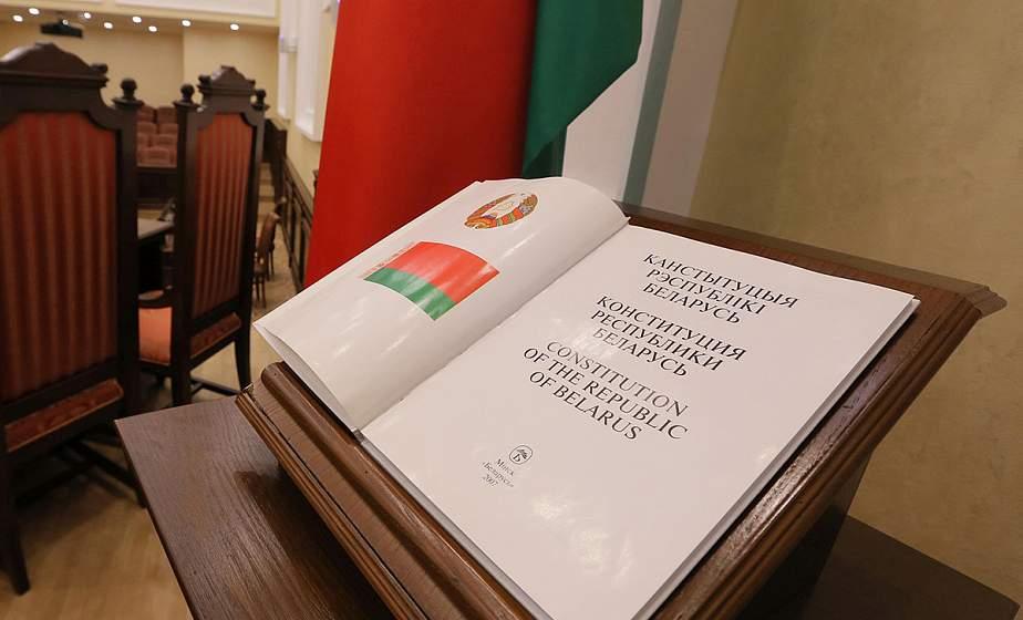 Совершенствование Конституции необходимо для уверенного развития страны