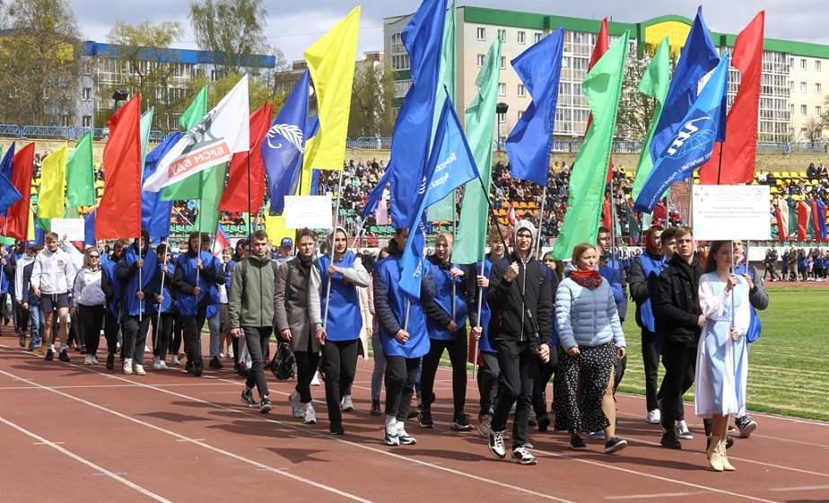 В Гродно завершился IV республиканский гражданско-патриотический марафон «Вместе – за сильную и процветающую Беларусь!»