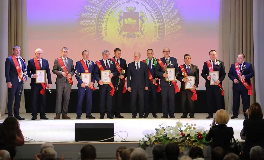 Около 200 лучших тружеников АПК области получили награды во время торжественного чествования на «Дажынках-2019» в Сморгони