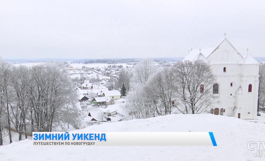 Путешествуем по Беларуси. Что посмотреть в древнем Новогрудке?
