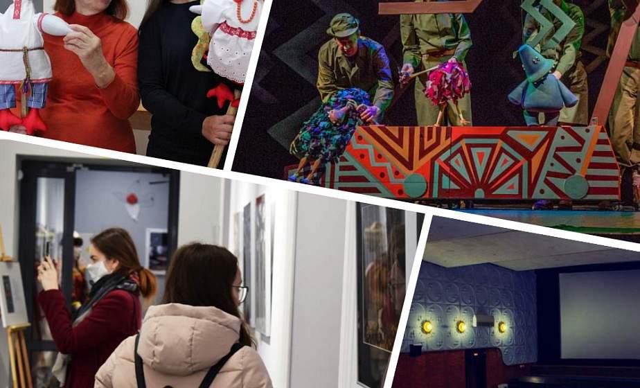 Мир иллюзий, загадка происхождения хобота, премьеры в кинотеатрах и выставка эстонских художников – куда пойти в Гродно на выходных?