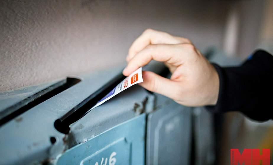 Белорусы смогут запретить доставку рекламных буклетов в свои почтовые ящики