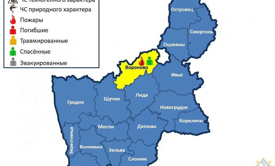 За сутки в Гродненской области произошли два пожара. Один человек спасен