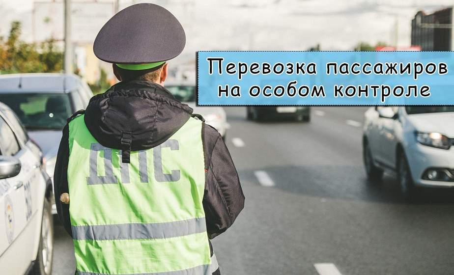 На Гродненщине усилят контроль за автобусами и маршрутками