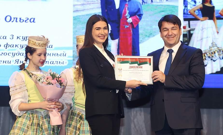 39 учащихся и студентов Гродненщины отмечены областной премией имени Дубко