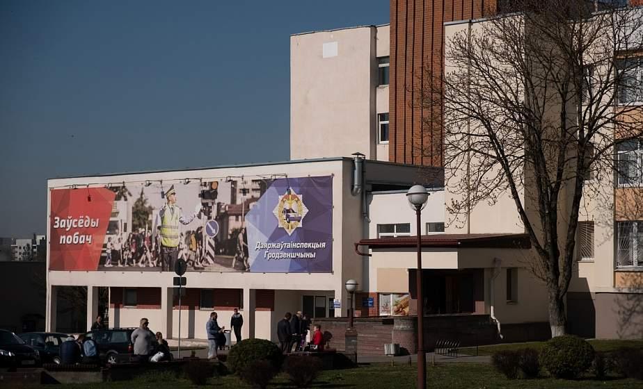 В ГАИ УВД Гродненского облисполкома прокомментировали ситуацию с очередями в МРЭО