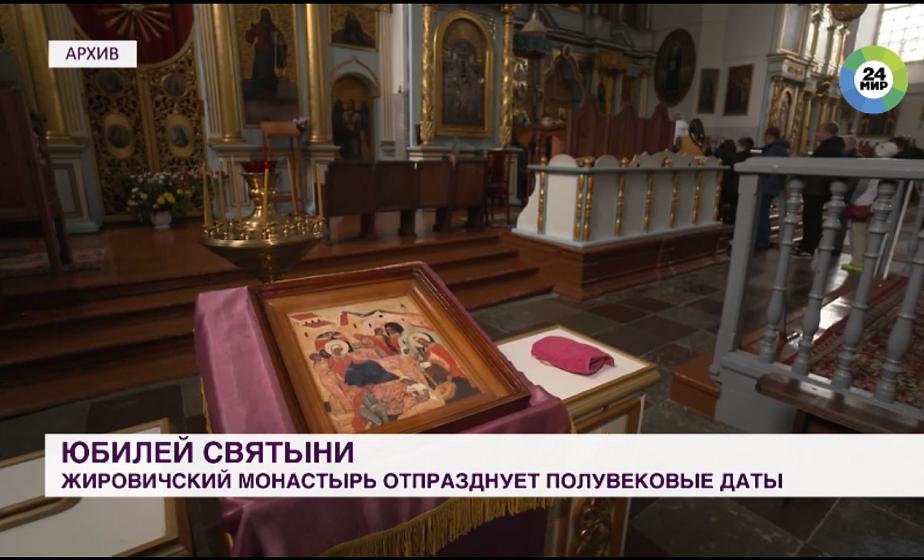 Патриарх Кирилл приедет в Беларусь на 500-летие Жировичского монастыря