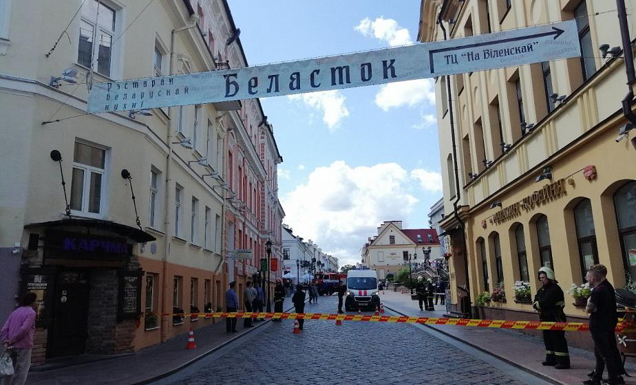 В Гродно обследовано здание областного комитета БРСМ: взрывных устройств не обнаружено