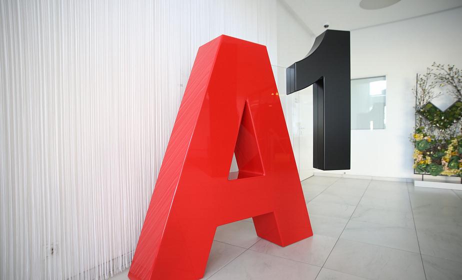 Самый масштабный ребрендинг в Беларуси: чего ждать от нового бренда А1?