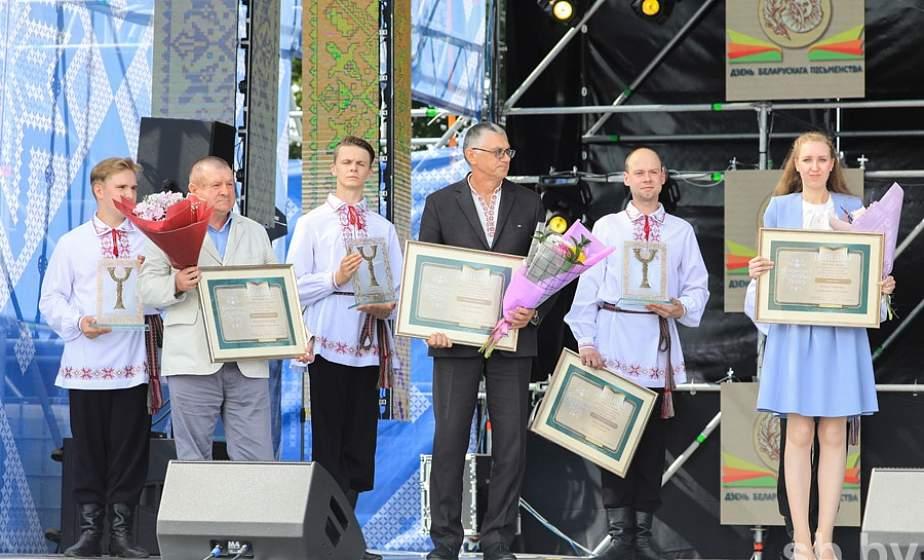 В Белыничах вручили Национальную литературную премию