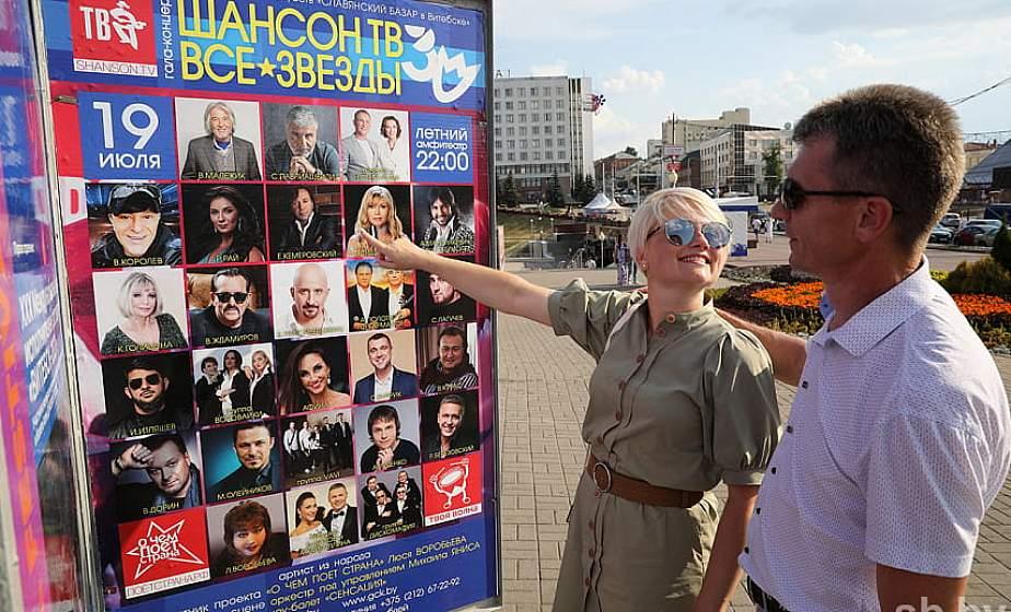 Отечественные телеканалы покажут в прямом эфире концертные и конкурсные программы юбилейного «Славянского базара в Витебске»