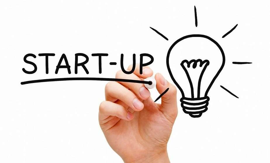 IV открытый конкурс студенческих стартап-проектов «ИнНаСтарт» объявлен в ГрГУ имени Янки Купалы