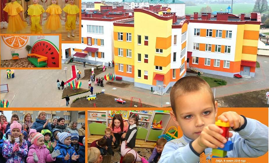 Гродненщина - наш общий дом. Исторический путь региона к области, богатой успехами и свершениями