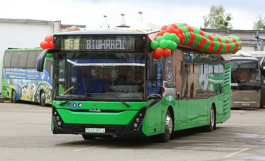 Первый электробус Гродно вышел на линию