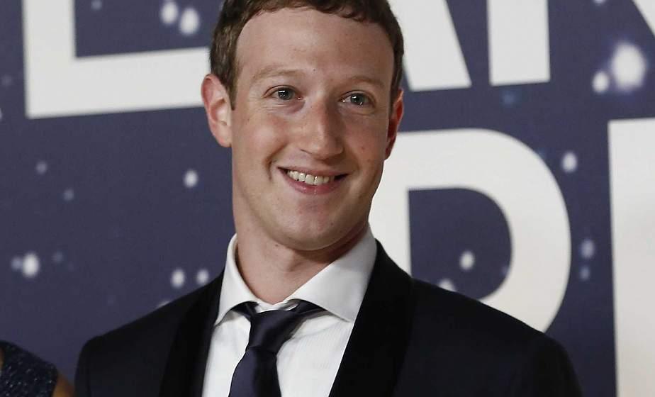 МИД пригласил Марка Цукерберга посетить Беловежскую пущу