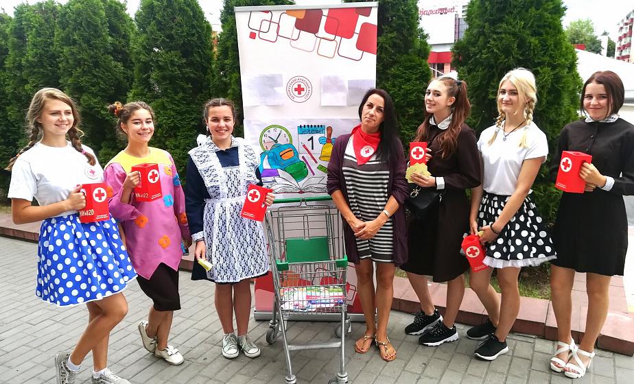 Красный Крест предлагает гродненцам присоединиться к благотворительной кампании «Соберем детей в школу!»