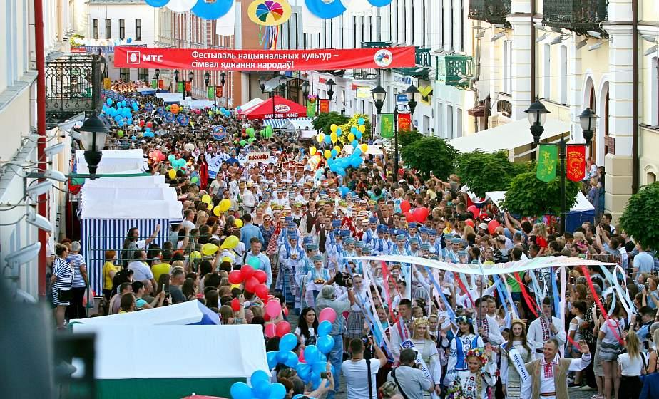 Фестиваль национальных культур: новое в концепции, оригинальная символика и розыгрыш призов. Каким будет фестиваль в этом году, обсудили в Минске