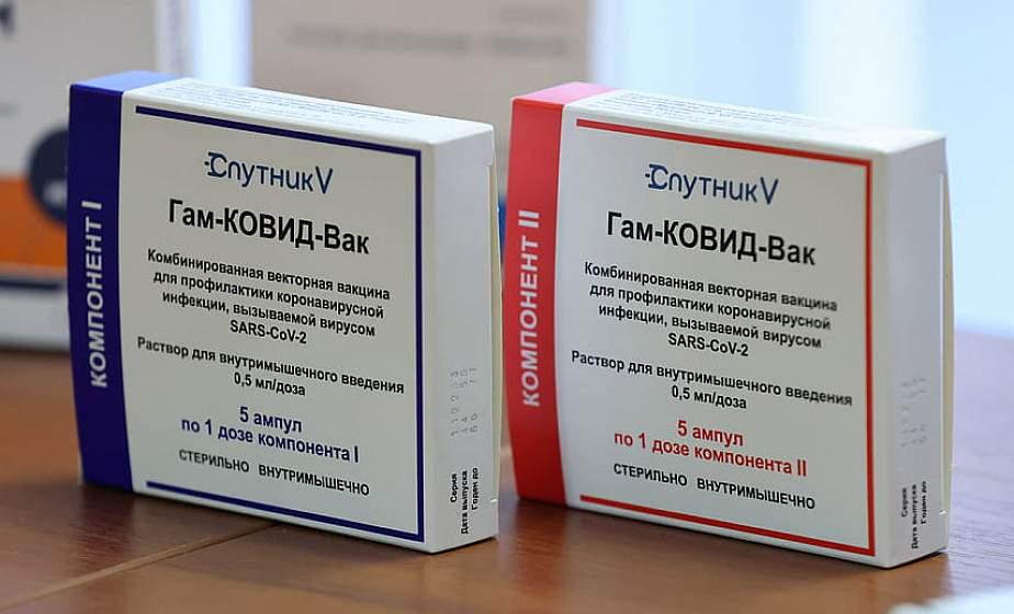 Министерство здравоохранения одобрило произведенную на «Белмедпрепаратах» вакцину «Спутник V»