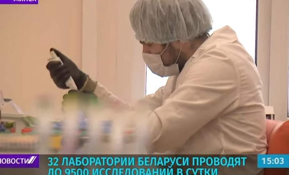 32 лаборатории Беларуси проводят до 9500 исследований в сутки на COVID-19