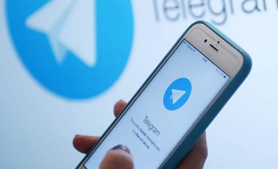 МАРТ запустило телеграм-канал, где будут освещаться вопросы рекламы