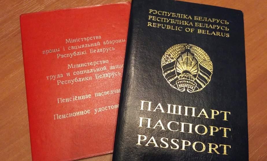 Все банки Беларуси вскоре смогут выплачивать пенсии и пособия