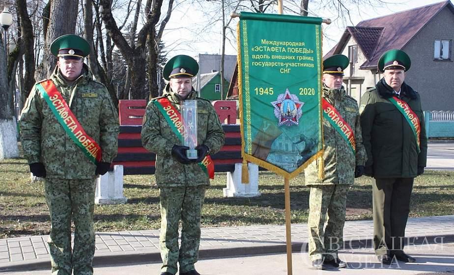 Гродненская пограничная группа приняла международную Эстафету Победы