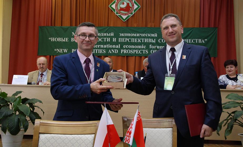 Делегации из России, Литвы, Польши, Латвии и Украины приняли участие в международном экономическом форуме в Сморгони