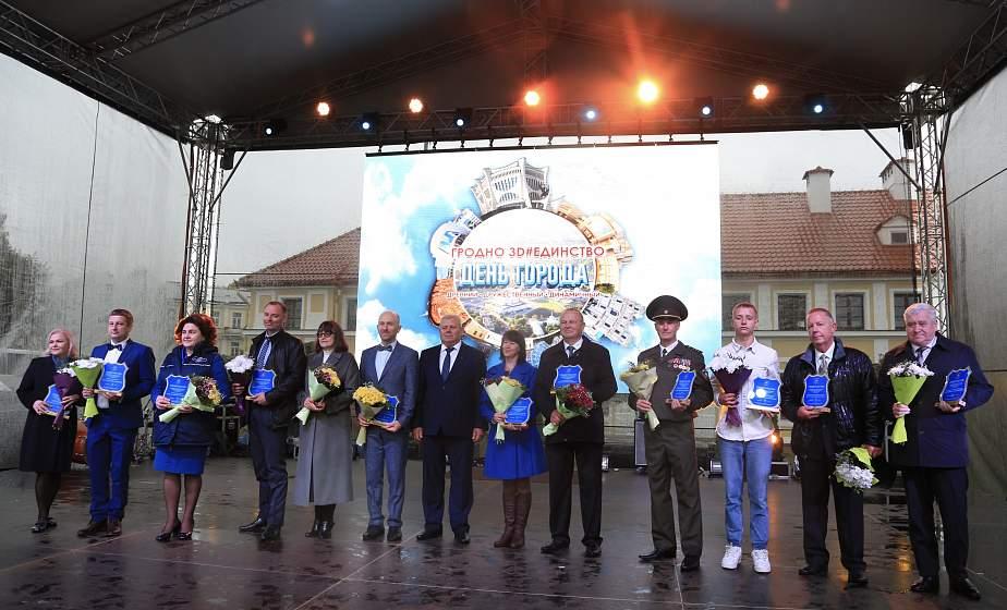 Награды лучшим гродненцам и новые традиции. Торжественное открытие Дня города прошло в Гродно