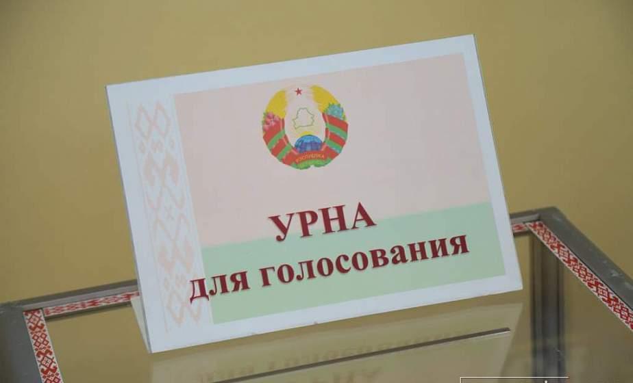 Оперативная информация о ходе выборов Президента Беларуси. Прямое включение из Центризбиркома. Данные за 16.00