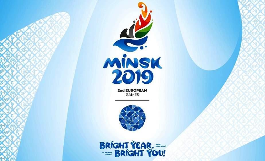 Министерство спорта и туризма Беларуси актуализировало список спортсменов-кандидатов на участие во II Европейских играх