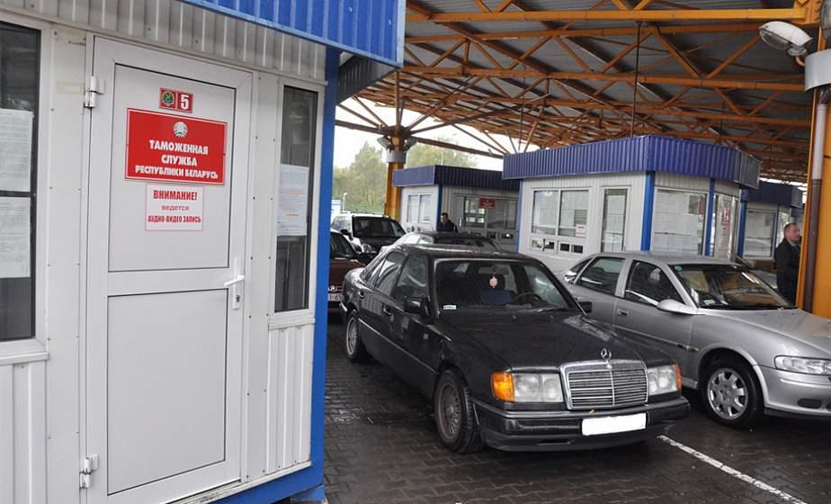 Как автовладельцу правильно ввезти запчасти для личного пользования в Беларусь