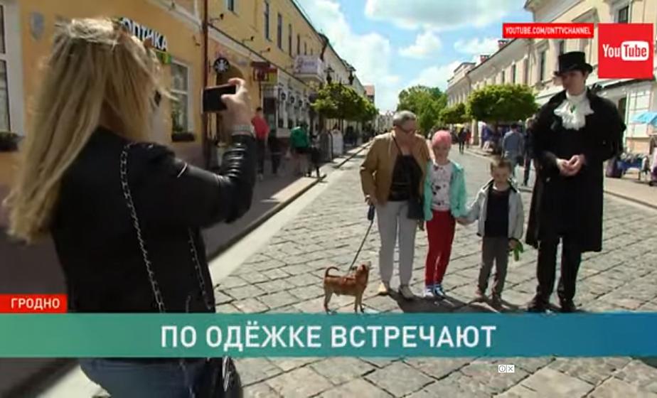 По улицам Гродно гуляет джентельмен из XVIII века. Образ оценил сам Александр Васильев! (+видео)