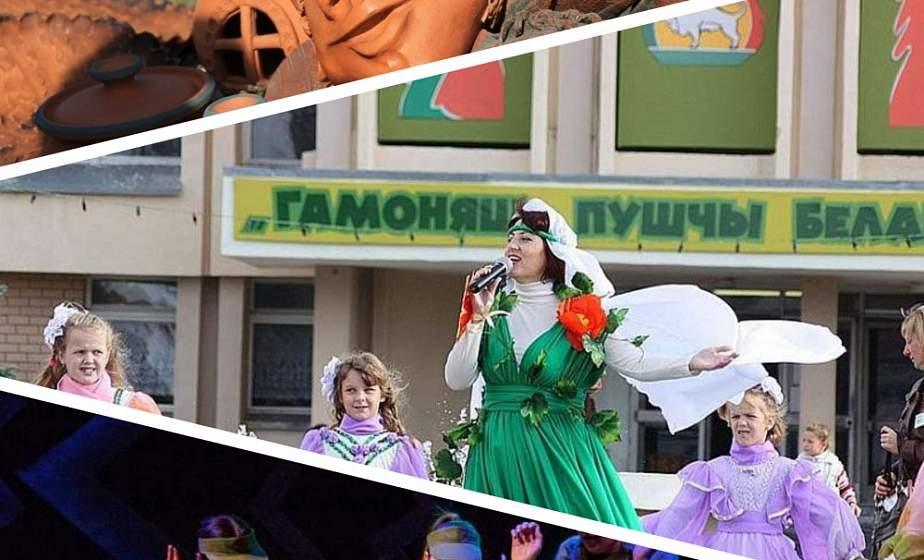 Экофестиваль в Свислочи и спектакли в Каролино. Куда отправиться на выходные