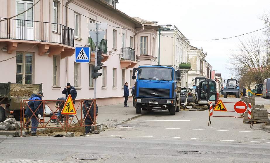 Какие улицы отремонтируют к XIII Республиканскому фестивалю национальных культур в Гродно