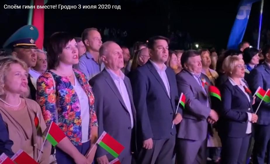 Гродненщина присоединилась к республиканской акции «Споем гимн вместе!» (видео)
